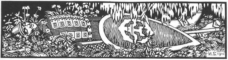 Иллюстрация к стихотворению Пушкина Два ворона