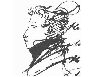 Пушкин, рисунок, автопортрет