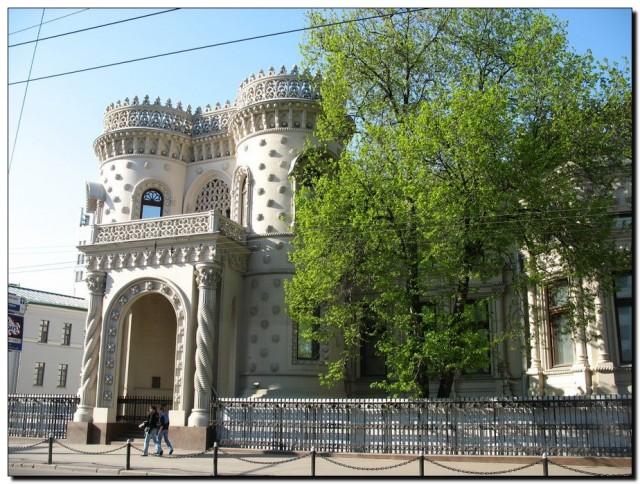 Дом Дружбы народов в Москве