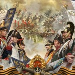 Солдаты битвы за Бородино