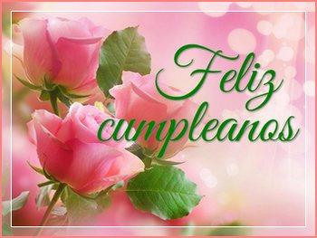 Аудио поздравления с днем рождения алексея