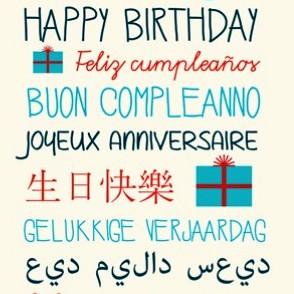 Открытка на арабском языке с днем рождения 49