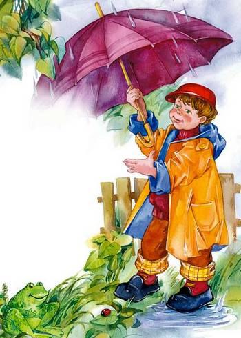Мальчик под зонтом
