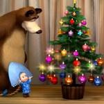 Маша, Медведь и ёлочка