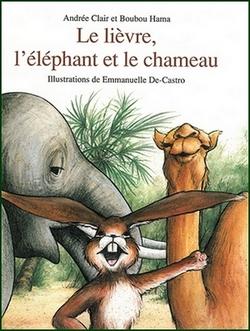 обложка детской книжки