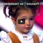 <Белла Девяткина