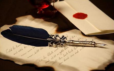 письмо и перо