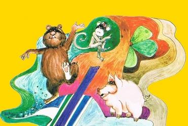медведь, мартышка и свинья