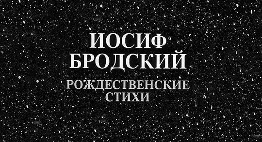 перевод с русского на английский грустно