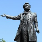 Памятник Пушкину в Санкт-Петербурге