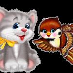 котенок и воробей