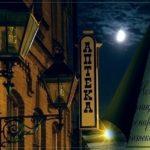 ночь улица фонарь аптека