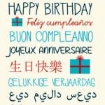 Поздравления с днем рождения на разных языках