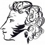 профиль Пушкина - рисунок