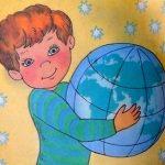 Мальчик обнимает земной шар