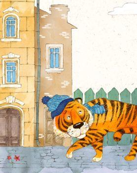 Тигр на улице