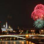 Вечерняя Москва салют